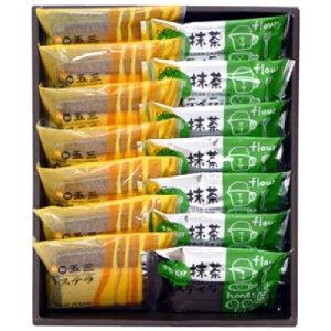 地卵カステラ14個入(プレーン7,抹茶7)