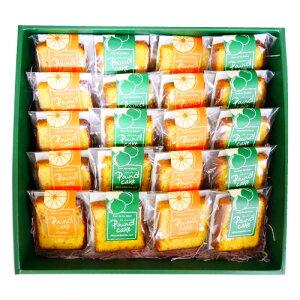 パウンドケーキマカダミア(10個)オレンジ(10個)
