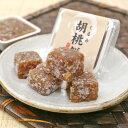 季節限定 胡桃餅 1個 /単品・個包装 クルミ・くるみゆべし・くるみ餅・仙台銘菓