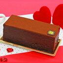 送料無料 完熟ショコラティーヌ 冷凍発送 ガトーショコラ チョコレートケーキ誕生日ケーキ パーティー お祝い 内祝い …