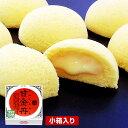 富山銘菓 甘金丹(かんこんたん) 1個小箱入