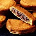 富山銘菓 家餅(やかもち) 1個和菓子 スイーツ お菓子