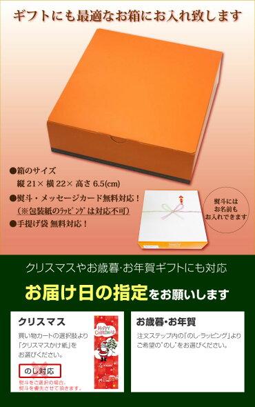 アップルパイ箱