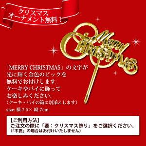 クリスマス飾り無料でお付けいたします!