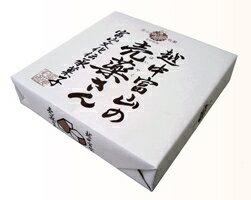 越中富山の売薬さん(チョコ)9個入