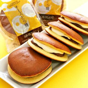 チーズどら焼き 1個 ドラ焼き 和菓子 あんこ 高級 クリームチーズ ※冷蔵または冷凍発送<配送日指定可>