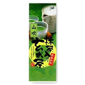 抹茶入り玄米茶 山吹100g 静岡茶 お茶 緑茶 日本茶 煎茶 茶葉 炒り玄米 自宅 会社 プレゼント 健康 お湯 水出し 深蒸し茶 深むし カテキン 美容 健康