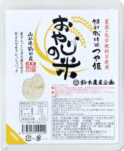 おやじの米 パックご飯 山形県鶴岡産 特別栽培米つや姫 150g×18個(白米)
