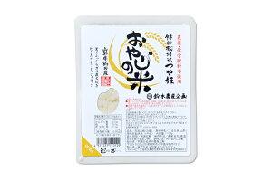 【父の日ギフト】おやじの米 パックご飯 山形県鶴岡産 特別栽培米つや姫 150g×18個(白米)
