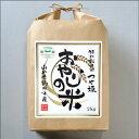 【新米 令和2年産】おやじの米 山形県鶴岡産 特別栽培米 つや姫 白米 2kg