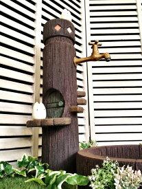 立水栓 水栓柱 立水栓セット送料無料【丸太調アレンジ立水栓柱&シンクセット】庭 水道 外水道 水受け ガーデンパン