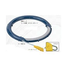 ネグロス電工 天井用通線工具 ユカトールa RHS15【新品】