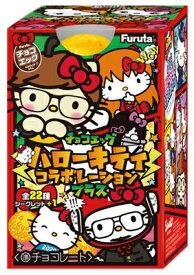 フルタ製菓 チョコエッグハローキティコラボレーションプラス 未開封10個入りBOX
