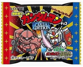 【送料無料】ロッテ ビックリマンチョコ 機動戦士ガンダムマンチョコ スペシャルエディション 1箱(30個)