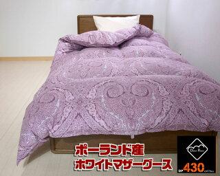西川羽毛布団シングルマザーグースゴアテックス