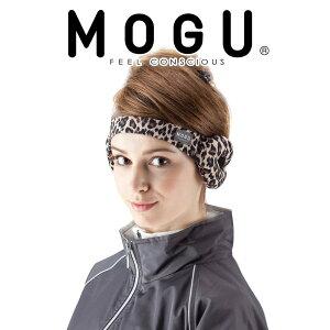 MOGUモグイヤーウォーマー【MOGUモグ正規品パウダービーズ】【メンズ・レディーズ兼用】【アウトドア・スノーボード・ウインタースポーツ】【防寒・保温・あったかグッズ】