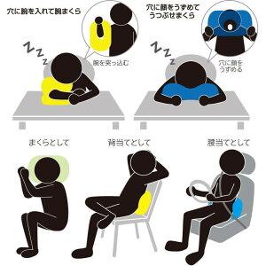 MOGUホールピロー約35cm×28cm×高さ14cm【mogu正規品・クッション・Cushion・インテリア】【筋トレ・腹筋トレーニング】【腕枕・うつぶせ枕・背当てクッション・マルチクッション】