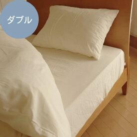 敷布団カバー ダブルサイズ Fabric Plus(ファブリックプラス) オーガニックコットンガーゼ ボックスシーツ(140×200×30センチ)【ボックスシーツ BOXシーツ】【敬老の日 ギフト】