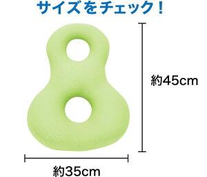 クッション MOGU(モグ)バックサポーターエイト約35×45センチ【MOGUビーズクッション/パウダービーズ/正規品/インテリア】