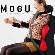 MOGU(モグ)ドライバーズバックサポーター約43×45cm【MOGUビーズクッション・パウダービーズ・mogu正規品クッション・Cushion・インテリア】【秋新生活】