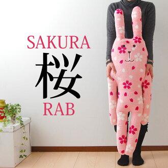 口音 (口音) クラフトホリック) CLAFTHOLIC 日本工藝枕 RAB 櫻花 (櫻愛)