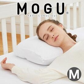ビーズ枕 MOGU(モグ) メタルモグピロー Mサイズ(60×40×9センチ) 人肌のような不思議な感触やフィット感 【送料無料】【名入れ対応】【MOGU ビーズクッション 日本製 パウダービーズ 正規品 チタン まくら ピロー】【N】