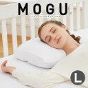 ビーズ枕 MOGU(モグ) メタルモグピロー Lサイズ(60×40×11センチ) 人肌のような不思議な感触やフィット感 【送料無料】 【MOGU ビーズクッション 日本製 パウダービーズ 正規品 イン