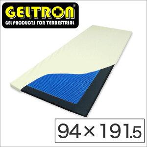 ジェルトロンヒーリング敷きパッドマットレスサイズ(横幅97cm)専用カバー付