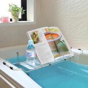 バスグッズ お風呂でゆったり読書はいかが?「バスブック