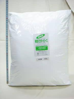 ビーズ枕|MOGU(モグ)パウダービーズ補充材500g(MOGUビーズクッション)【MOGU専用/クッションの中身】【ビーズ枕】【まくら/ピロー/pillow】