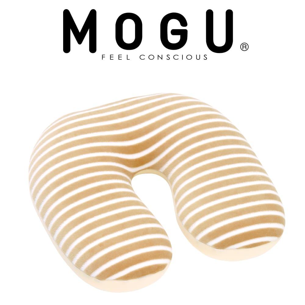 クッション MOGU(モグ) ママヒップサポート(マタニティ 素肌にやさしいママ用ヒップサポートクッション)【正規品 ビーズクッション パウダービーズ 授乳 妊娠 妊婦 赤ちゃん ベビー 日本製 ギフトラッピング無料】
