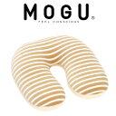 クッション MOGU(モグ) ママヒップサポート(マタニティ 素肌にやさしいママ用ヒップサポートクッション)【正規品 …