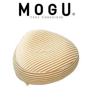 MOGUマタニティ素肌にやさしいママ用ソファ