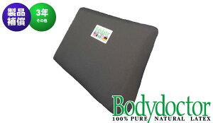 腰枕|ボディドクターバックアップブラック(BodyDoctor)【高反発/ラテックス/腰当/腰あて/こしあて/イス用】【まくら/マクラ/ピロー/pillow】