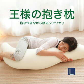 国王的枕头 L 大小 (珍宝) 内容 + dakimakura 封面)