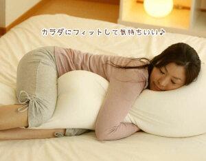 抱き枕|マイクロビーズ抱き枕Haguu!(ハグー)【だきまくら/抱枕/抱きまくら】【N】【母の日】