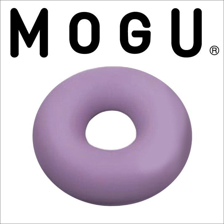 クッション MOGU(モグ) サークルクッション(円座パウダービーズクッション)【MOGU ビーズクッション パウダービーズ 正規品 インテリア】【父の日】