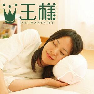 王様のちょこっと枕(縦14×横32×奥行14cm)ホットピンク