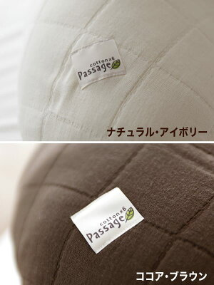Passage(パサージュ)無添加6重カーゼさらふわ抱き枕