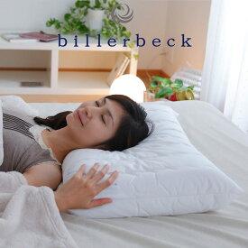 枕 billerbeck(ビラベック) コンフォートラテックスピロー(50×70センチ) 【まくら ピロー pillow】【N】【送料無料】【父の日】