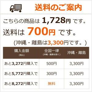 モバイルアクセサリー|MOGU(モグ)7インチタブレット用スタンド約11.5×11.5×8センチ【日本製/モグスタンド/MOGUSTAND/パウダービーズ(R)/タブレットスタンド/かわいい/ギフト/パウダービーズ(R)/正規品】