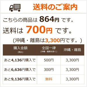 MOGU(モグ)スタンド(スマートフォン用)約横5.4×縦5.4×奥行5.4センチ