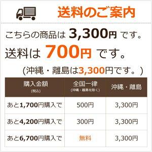 クッション MOGU(モグ)ドライバーズバックサポーター約43×45センチ【MOGUビーズクッション/パウダービーズ/正規品/インテリア】