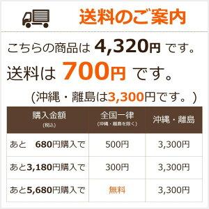 クッションカバー|MOGU(モグ)ダルマンソファ専用カバー約直径60×75センチ【MOGUビーズクッション/パウダービーズ/正規品/インテリア】