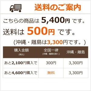 クッションカバー|MOGU(モグ)マウンテントップ専用カバー♪♪♪【正規品/日本製/ビーズソファカバー/ビーズクッションカバー/もぐ/カラフル/インテリア】
