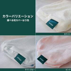 スタンダードピローホワイト(高密度低反発ウレタン枕)ピロケース付★安心の日本製!ワンランク上の低反発枕【送料無料】