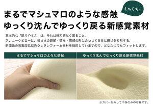旅行用【送料無料】【interior枕】