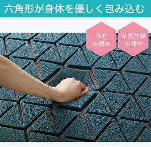 敷布団シングルサイズ|エアロフローファセット敷きふとん人肌のような柔らかな感触です(約97×201×10センチ)【送料無料】【日本製】【イノアックリビング/ウレタン/女性/六角形/6角形/ハニカム/敷き布団/敷布団/敷きふとん/S】
