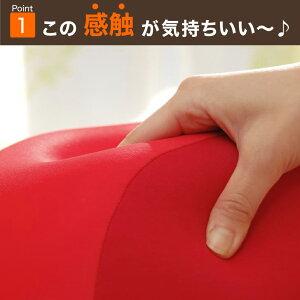 王様の膝下枕標準サイズ(超極小ビーズ素材使用)【ひざ下枕/膝下枕/膝裏まくら/膝の下/膝の裏/腰痛緩和/腰痛クッション/腰痛対策/グッズ/プレゼント/贈り物/anan/ちちんぷいぷい】