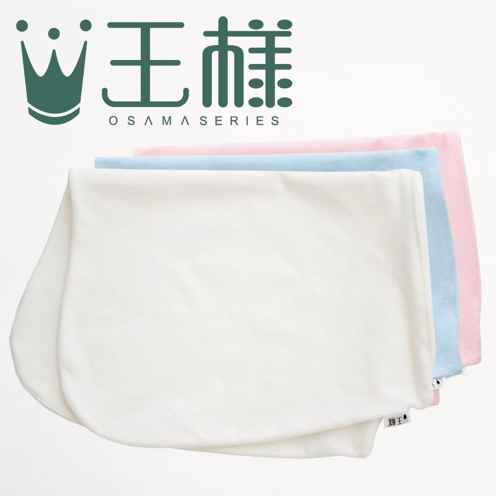 枕カバー (新・王様の夢枕対応 ホワイト) 【合わせ買い(同時購入)限定ページ】